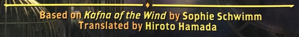 "A close up of the text at the foot of the book's front cover. It reads ""Based on Kafna of the Wind by Sophie Schwimm. Translated by Hiroto Hamada"""